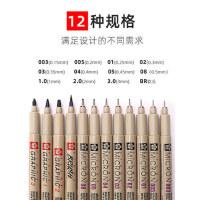 日本樱花针管笔樱花勾线笔樱花文具美术防水套装漫画棕色描线笔设计手绘动漫笔绘图黑色描边勾线笔彩色樱花笔
