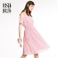 ⑩OSA欧莎2018夏装新款 时尚个性条纹吊带连衣裙