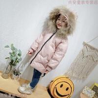 女宝宝中长款羽绒服女婴儿冬装123456-7岁冬季小童女童装保暖外套 粉红色 现货