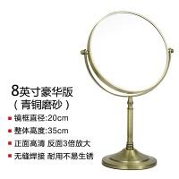 欧式 化妆镜台式高清8寸大号公主双面镜镜子梳妆镜宿舍美容镜