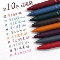 日本ZEBRA斑马JJ15复古色中性笔套装SARASA按动彩色水笔0.5mm学生用日系风酒红暗色签字笔手帐用复古水笔