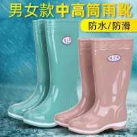 中筒高筒雨鞋女士劳保低帮套鞋水靴男防滑女雨靴防水鞋保暖胶鞋