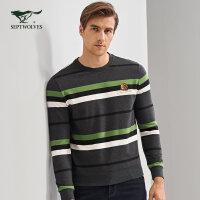 七匹狼T恤秋季新品中青年男士时尚商务休闲翻领条纹长袖T恤