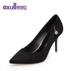 依思q春秋季新款纯色绒面个性细高跟鞋优雅套脚女鞋子-