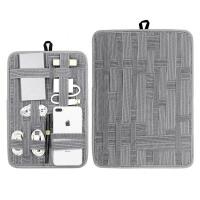 收纳板 数据线收纳板旅行充电宝硬盘手机弹性便携收纳包耳机充电线平板整理便携收纳版