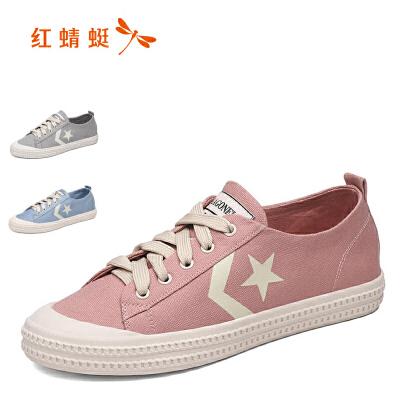 红蜻蜓 星星复古新箭新款百搭韩版平底休闲鞋学生女鞋
