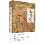 南明史:1644――1662