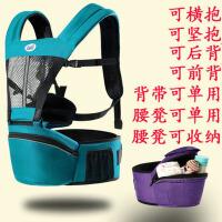 可拆式单凳透气背带 腰凳婴儿背带四季