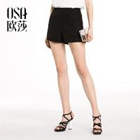 OSA欧莎2018夏装新款女装 简约通勤休闲短裤B52005