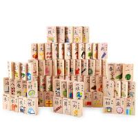 儿童玩具多米诺骨牌积木婴幼儿宝宝男女孩子早教智力3-6周岁