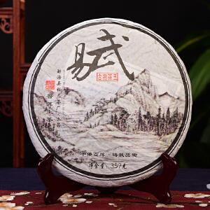 【7片一起拍】2006年裕元茶厂易武古树生茶 357克/片 d1