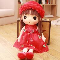 女生公仔女孩公主抱睡觉萌毛绒玩具可爱布娃娃花仙子儿童玩偶