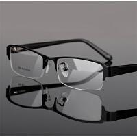 钛合金眼镜男款半框板材眼镜架弹簧腿 配平光变色防蓝光成品