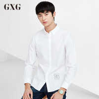 GXG长袖衬衫男装 春季男士修身白色潮流气质时尚都市休闲衬衣男