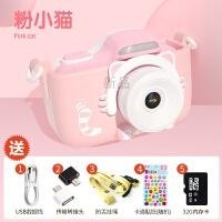 【领券立减】儿童照相机宝宝迷你小单反高清学生便携女孩玩具可拍照礼物