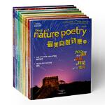 【全新直发】美自然诗集 (美)J・帕特里克・刘易斯,Abby F. Yehenola 张原平 和 9787534989