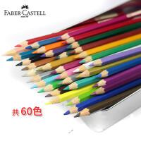 德国辉柏嘉水溶彩铅 单支装补色 水溶彩色铅笔水彩铅笔填色涂鸦笔