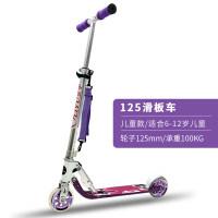 儿童滑板车单脚滑三轮童车宝宝踏板车1-3-6-12岁男女孩滑滑车