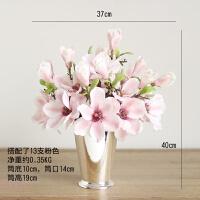仿真玉兰花花瓶套装饰品简约现代家居客厅餐桌干花假花束花艺摆件