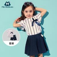 【3.5折价:69.65】迷你巴拉巴拉女童短袖套装2018夏季新款竖立条纹T恤裙裤两件套