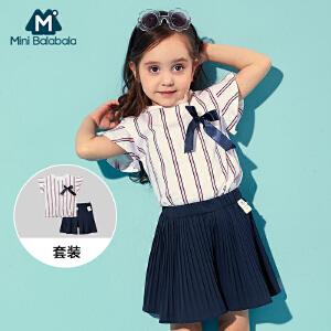 【每满199减100】迷你巴拉巴拉女童短袖套装夏季新款竖立条纹T恤裙裤两件套