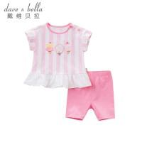 戴维贝拉夏季女童套装 宝宝休闲两件套DB7611