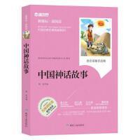 热销 中国神话故事(新课标 新阅读) 周欢 9787502057732 煤炭工业出版社