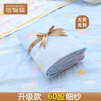 6层纱布婴儿浴巾冬天加厚 纯棉全棉新生儿柔盖被毛巾被