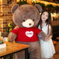 泰迪熊公仔抱抱熊布娃娃*毛绒玩具玩偶七夕情人节礼物送女生