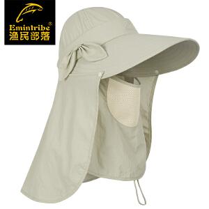 渔民部落户外遮脸大边防晒帽子男女夏季折叠丛林帽钓鱼帽 125115