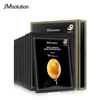 JM蜂蜜/珍珠/补水/大米/面膜惊爆两盒装