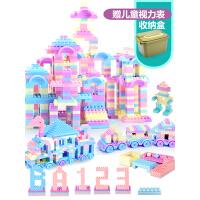 儿童积木拼插玩具益智力颗粒男孩塑料女孩大号拼装3-6周岁宝宝8