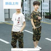 儿童迷彩服男童野战特种兵套装中大童夏季韩版短袖两件套帅气军