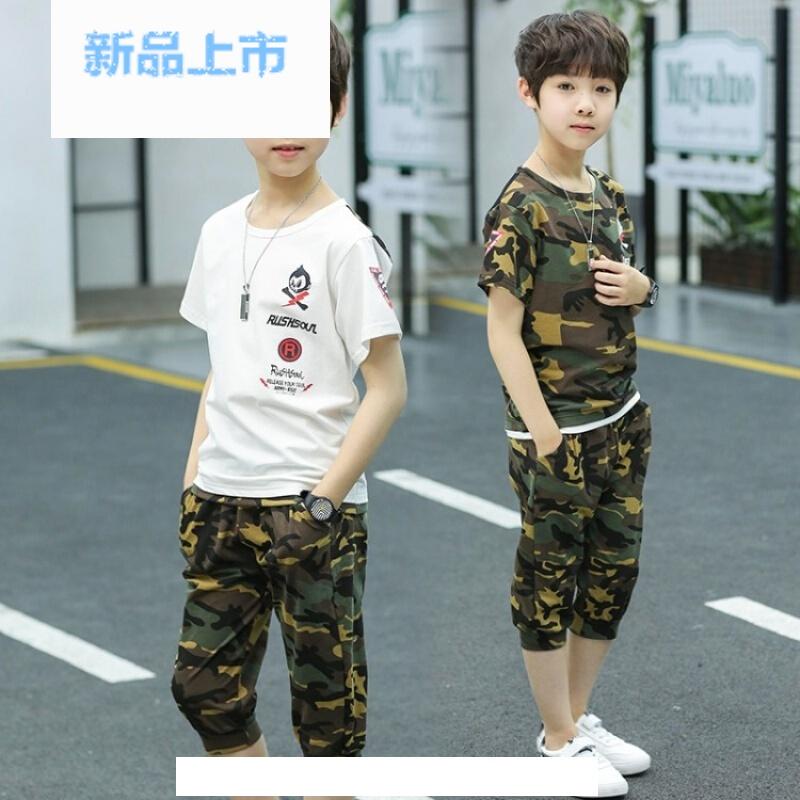 儿童迷彩服男童野战特种兵套装中大童夏季韩版短袖两件套帅气军 发货周期:一般在付款后2-90天左右发货,具体发货时间请以与客服协商的时间为准