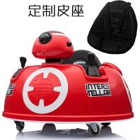 充电婴儿童电动车四轮碰碰车室内摇摆车小孩摩托玩具车带推杆可坐 +定制皮座