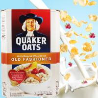 桂格 Quaker 美国进口传统原味纯燕麦片4530g/盒 营养早餐麦片煮食麦片 礼物礼品