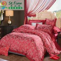 【4.6-4.8超级品牌日 1件5折】富安娜出品 圣之花典雅提花床品套件涤棉提花床单被套