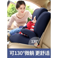 儿童座椅汽车用婴儿简易便携3isofix宝宝车载9个月-12岁0-4档