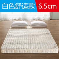 订做尺寸榻榻米床垫0.8x1.1*1.3×1.4单人1.5/1.6/1.8m1.9米2