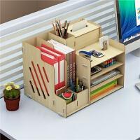 学生用儿童办公书桌面置物架