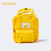 【五一出游季 4件4折:39.6】巴拉巴拉儿童包包斜挎包男童小挎包时尚女童2021新款简约时尚潮夏