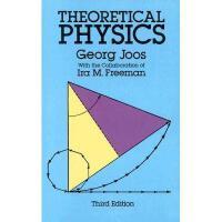 【预订】Theoretical Physics