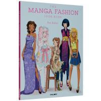 THE MANGA FASHION LOOK-BOOK漫画时尚 动漫人物绘画教程 动漫女生 可爱人像 艺术画册书籍