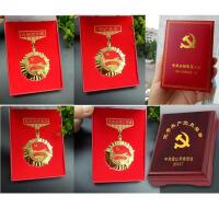 定做优秀党员奖章荣誉勋章纪念章制作五一劳动奖牌定制徽章胸章 单个装