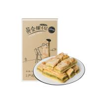 【网易严选 食品盛宴】黄金脆千层 140克