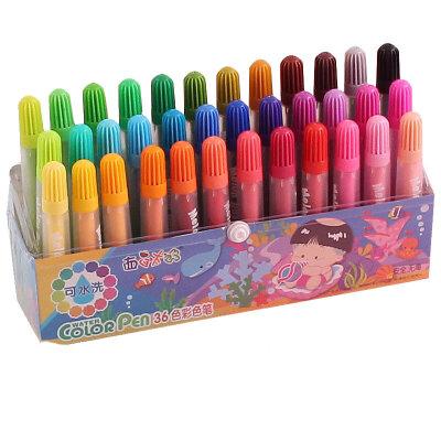 晨光海绵宝宝双节棍水彩笔儿童学生用可水洗24色36色48色绘画笔