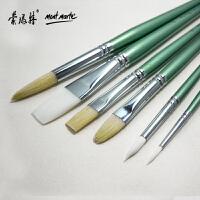 蒙玛特油画笔套装 丙烯画笔 6支混合装