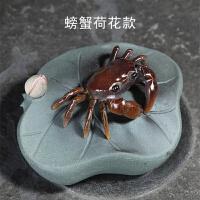 变色荷花螃蟹茶宠宜兴手工紫砂荷叶螃蟹摆件石头茶玩功夫茶具配件