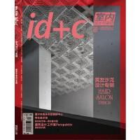 【2019年11月现货】id+c室内设计与装修杂志2019年11月总第303期 民宿设计专辑 中国建筑学会室内设计分会
