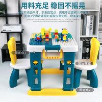 积木桌子儿童益智拼装学习游戏多功能男女孩大颗粒智力2-3岁玩具